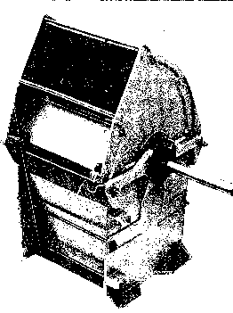 Hammer Mill Discharge